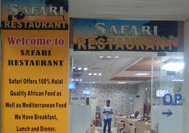 サファリレストラン!アフリカといえばやはりサファリなのか