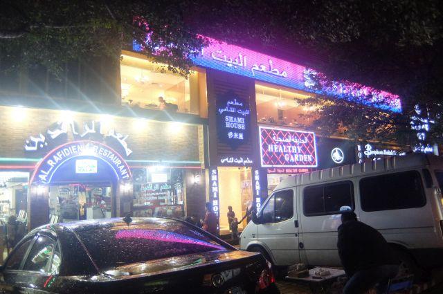 小北の街ではリアルアフリカ・アラブ・インド飯が選び放題