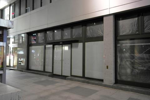 八重洲通り店跡も空き店舗のまま