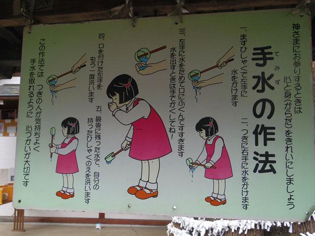 上目黒氷川神社で撮影