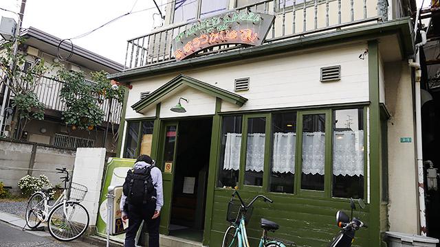 「まほうつかいのでし」 東京都練馬区羽沢1-3-1