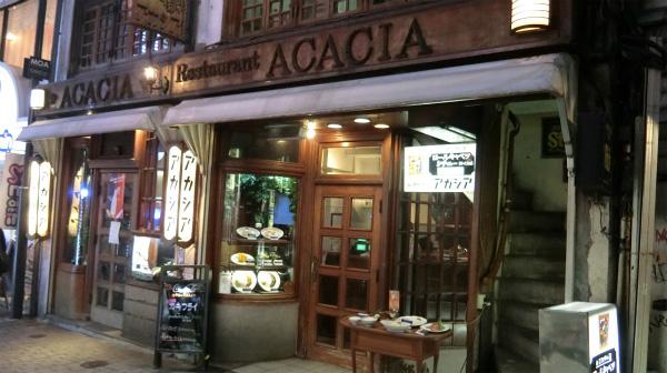 とても良い雰囲気の洋食屋アカシアであの子と待ち合わせ。
