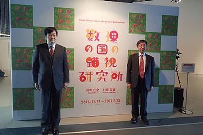 左が新井仁之先生、右が杉原厚吉先生 実は新井仁之先生のほうが小さい!ということは、ない。