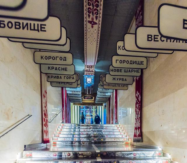 キエフ市内にあるチェルノブイリ博物館のエントランスホールから展示室に向かう階段。頭上にあるのは地名の看板。