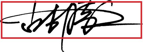 古木勝之さん。横長の長方形がガッシリとした印象を与える。「剣道4段!」といった佇まいがある
