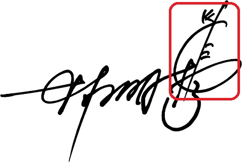 最終筆を利用して、その人の趣味や職業にちなんだモノを図案化するテクニックも。こちらは「和」の字の形を活かし「ギター」を表現