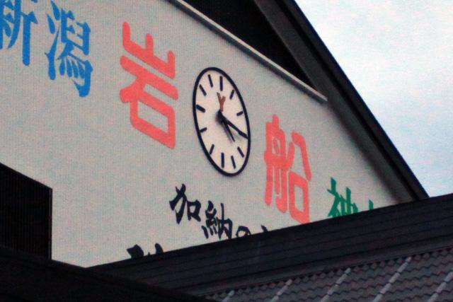 これがどこの時計かというのもシェアできて嬉しい