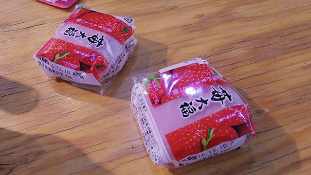 辛さを中和するためにイチゴ大福