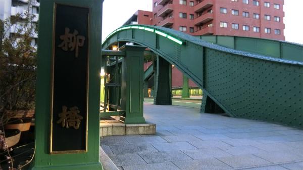 ここが柳橋。ここから見るとなんてことのない橋かもしれないが、