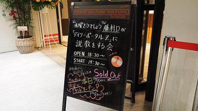 奇しくもイベントがあったのは水曜日。舞台は渋谷駅から5分と好立地に引っ越したカルカルだ。