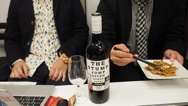 ワインは東急の地下、グラスはビックカメラで購入。それと別の階にある映画館には何度か来ていて、フラガール見て号泣したことがある、という情報も得ました。