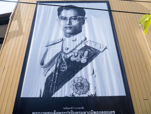 会場の横に大きな国王の写真が飾られていた