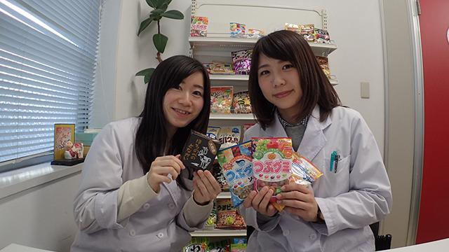 春日井製菓の商品開発部のお二人。