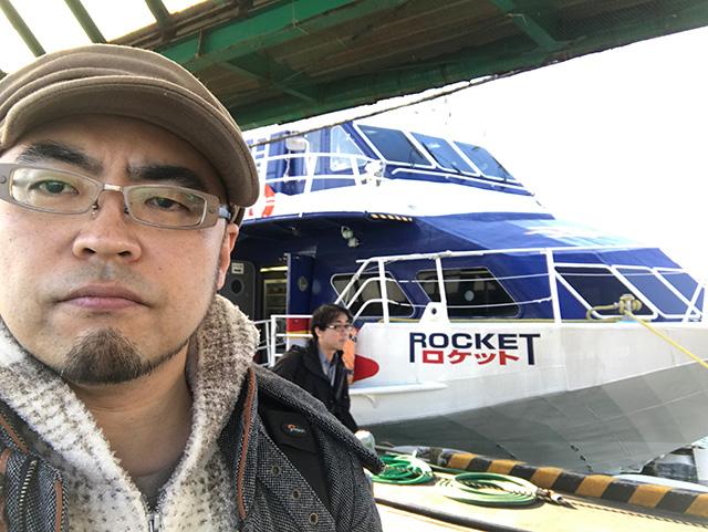 あまり揺れない高速船だったけど、正直ギリギリ。はきそう。