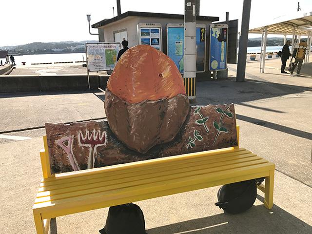 安納芋は西之表市安納で作られた芋。だからといってベンチにする必要はあるのか。