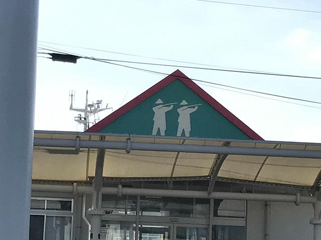 フェリーターミナル屋根の裏面は種子島銃。観光客を撃つ気満々か。