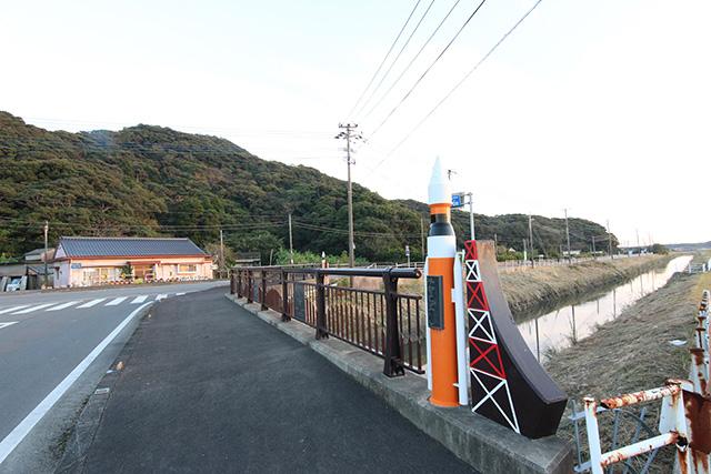橋の欄干がロケット。