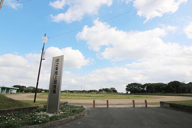 長谷公園と比べると、だいぶのどかな陸上競技場。ここはフェスじゃない。
