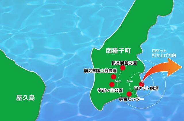 高山さんオススメのビュースポット。さて、どこで見よう。(病院除く)