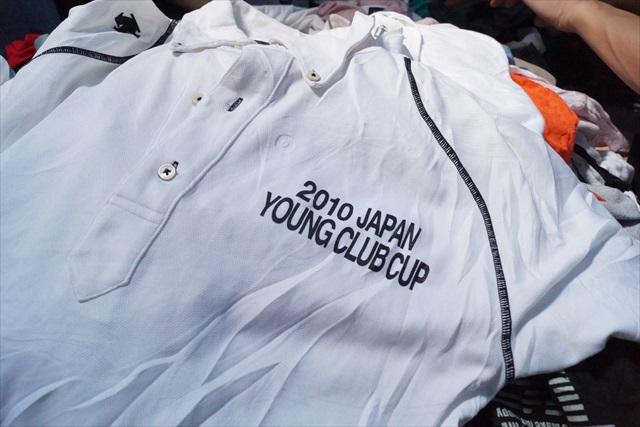 たぶ「2010年ジャパンヤングクラブカップ!」 私 「何の!?」