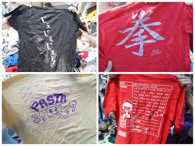 あまちゃん(多分自作)、拳と上田フレンズ(?)、学校の卒業記念Tシャツ、文化祭でつくったと思われるTシャツ。