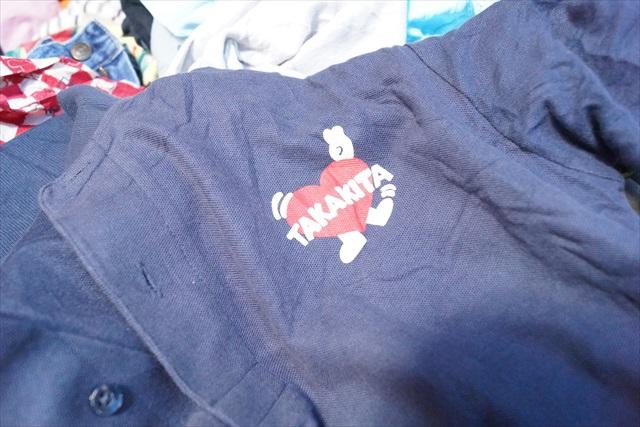 TAKAKITA…これってさっきの北高魂のポロシャツ?