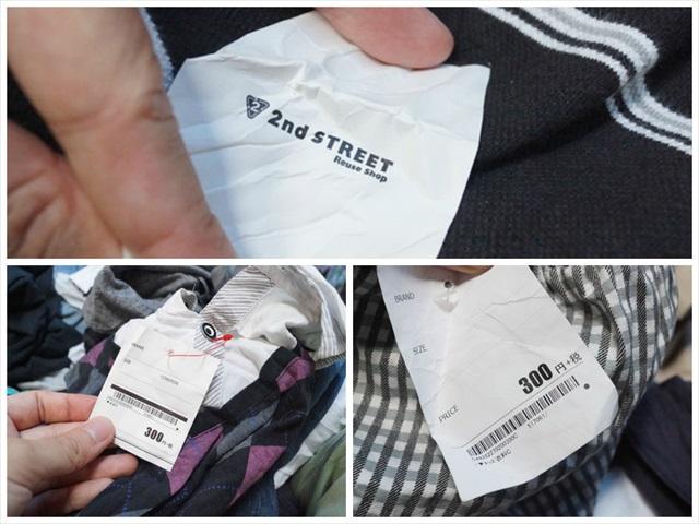 リサイクルショップのセカンドストリートのタグが付いた衣類が。どちらも300円だったところから、最安値でも売れなかった商品は最終的にこういったところに流れるのだろう。