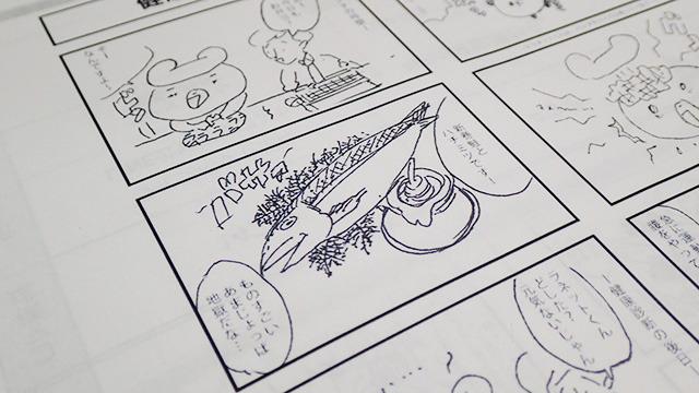 『ラネットくん』はマンガ展開も予定されています。これも加藤さんに見てもらった。