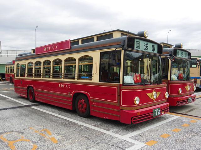 今回は走行待ちをしている2台のあかいくつバスを見せていただく。