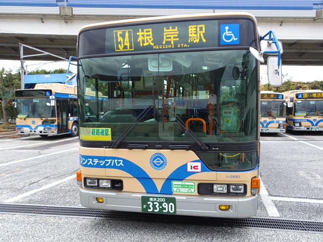 横浜市営バスだ!