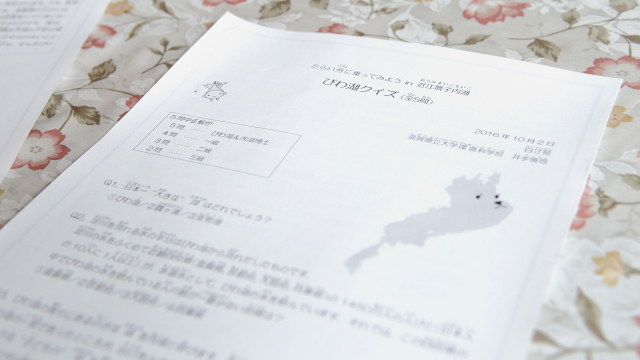 琵琶湖は世界でも有数の古代湖で、最深部は103mにも及ぶめちゃくちゃでかい湖。