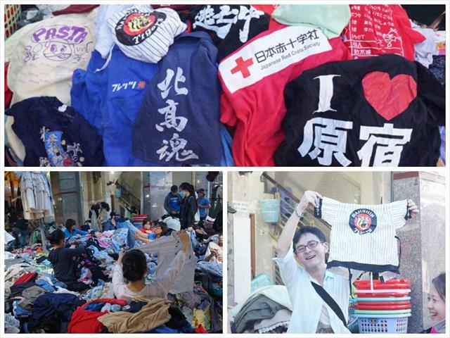 ベトナムで日本語のTシャツが出回っている謎を確かめに古着市場へ。山の古着に興奮しつつ調査をすすめると古着たちはなんとカンボジアから来ていました。