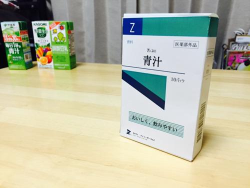 野菜ジュースも青汁も、このデザインで箱ならそれはもう薬なのだ