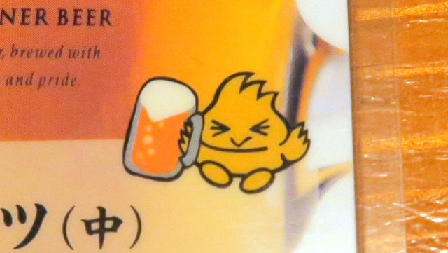 ビールをすすめるトリッキーくん