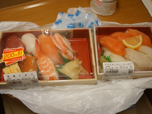 """しかも200円引き!(左のは運ぶ途中で""""寄さって""""しまっただけで、まだ手はつけてないぞ)。"""