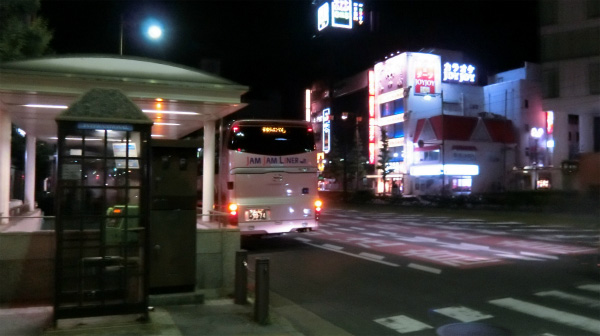 前にも深夜バスに乗った記事を書いた。いい思い出。
