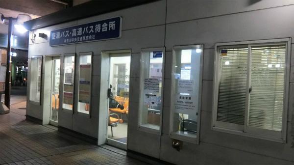 待合室。バスタ新宿にはないよさがある。