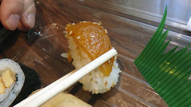 圧巻だったのがこのユズの寿司