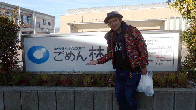 誰かに謝りたいときはこの写真を送ろう(左手に持ってるのは大量の田舎寿司)