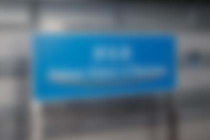 過日、冷やかしに会社を見に行ったら看板はまだ使われていた。