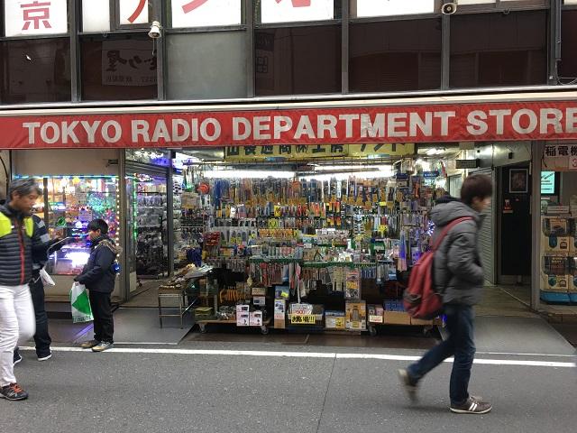 創業約60年の東京ラジオデパート