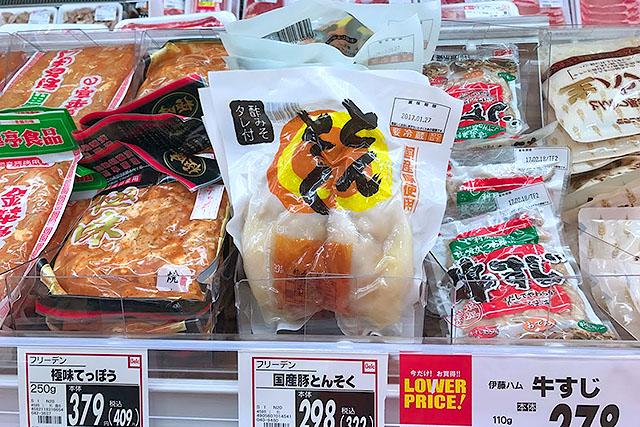 近所のスーパーで普通に売られている例。東京都江戸川区である。内臓肉のコーナーに置かれている。
