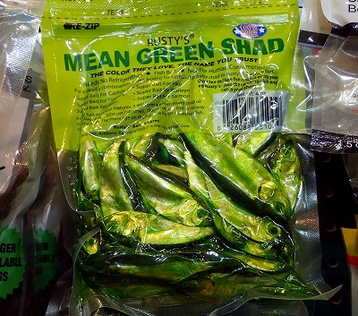 緑色といったカラーバリエーションがある。アメリカは釣り餌まで着色料バリバリなのか…。というかそもそも着色する意味はあるのだろうか。