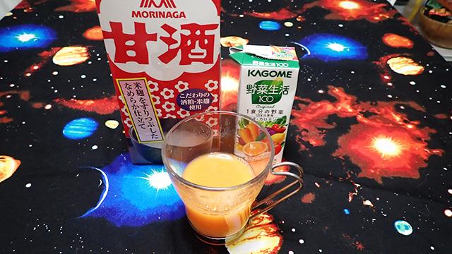 甘酒の野菜ジュース割り。