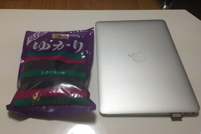 500gにもなると米みたいだ。mac book airくらいある。