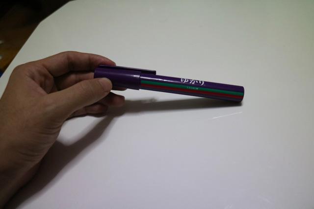 ペン型のゆかり。