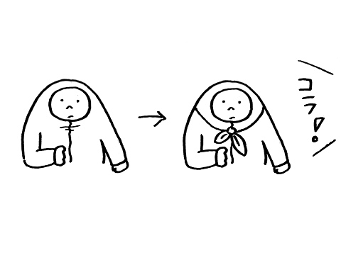 リボンで聖子になる巻き方がわかりませんでしたがなんとなく描いてみました。この有様に蹴りを入れる胆力って、どっから来るんですかね。
