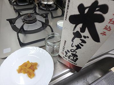 調理に使っているパック酒を使用。「米だけの酒」の表記についての説明はこちらの記事に書いてあります。