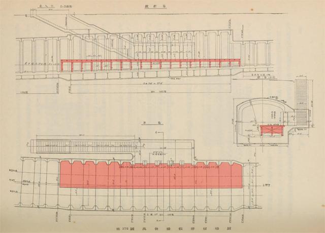 萬世橋駅の断面図と平面図。赤い部分が木製ホーム部分(「東京地下鉄道史 坤」より)
