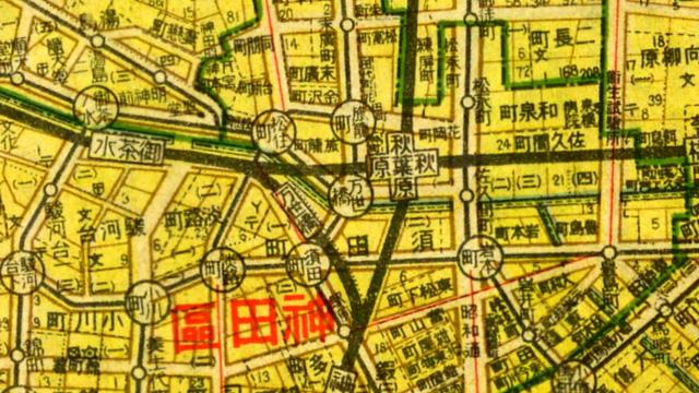 昭和19年(1944年ごろ)の萬世橋駅周辺。すでに地下鉄の萬世橋駅は無いが、市電と国鉄の萬世橋駅は存在している。市電のターミナルぶりはこのころも変わらない